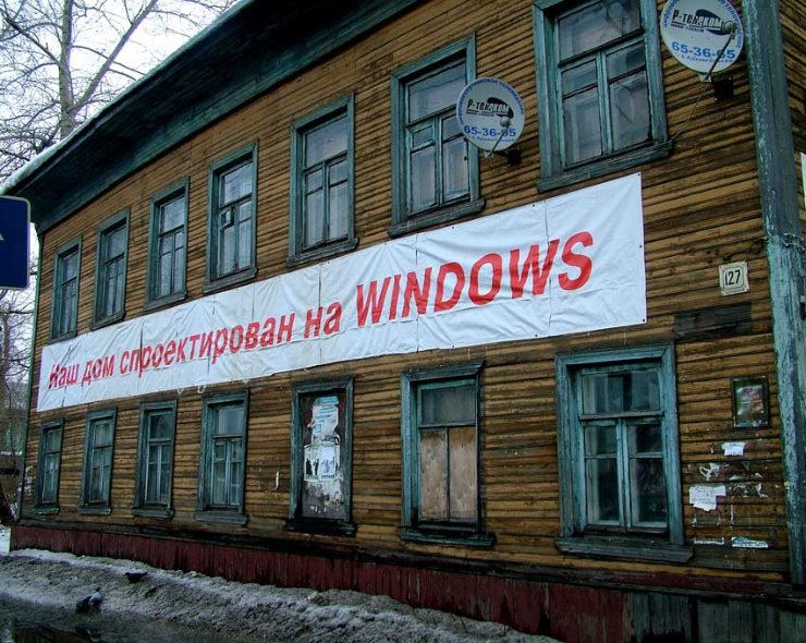 Windows house